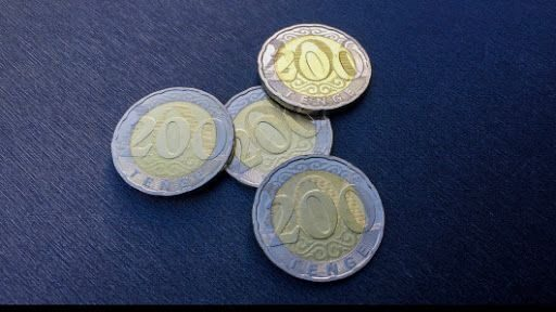 The new 200 tenge circulating coins have been issued